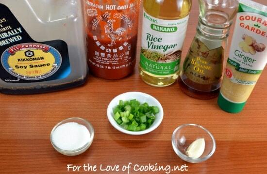 Pot Sticker Dipping Sauce